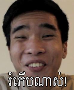 phin-happy